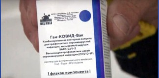 CABA comienza a vacunar con Sputnik-V