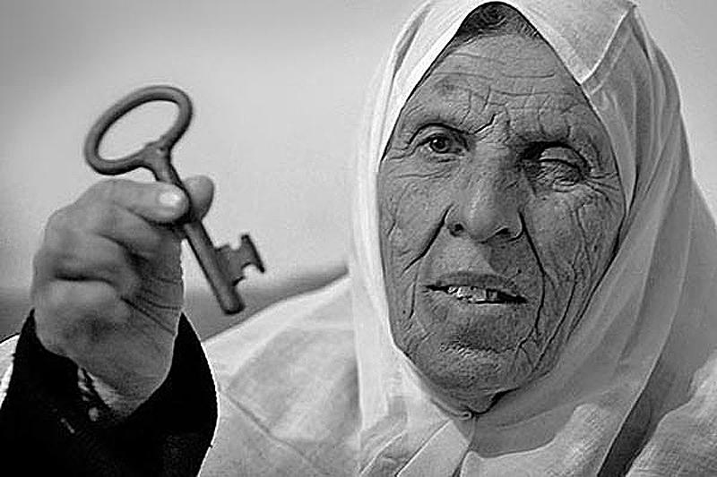 Resultado de imagem para nakba palestina