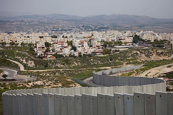 Image result for Asentamiento en Israel