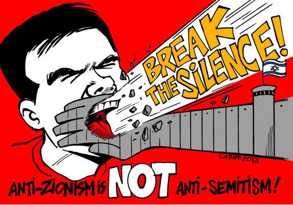 Resultado de imagen de 17 grupos terroristas se unen en el Golán… para defender a Israel