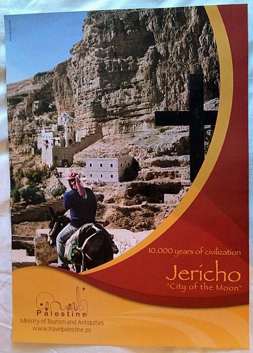 Jericho City Of The Moon The Palestine Poster Project Archives