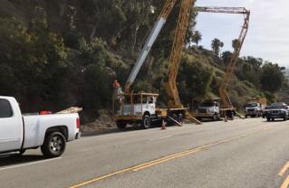 PCH closure Jan. 30, 2018.