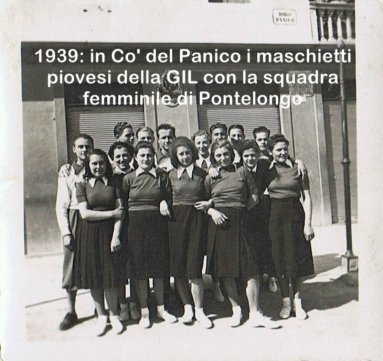 Nella seconda foto gli stessi ragazzi fraternizzano (derby?) con un nutrito numero di ragazze di Pontelongo anche loro attive nello sport del basket.