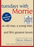 IAPC Book Club Discussion: Tuesdays with Morrie