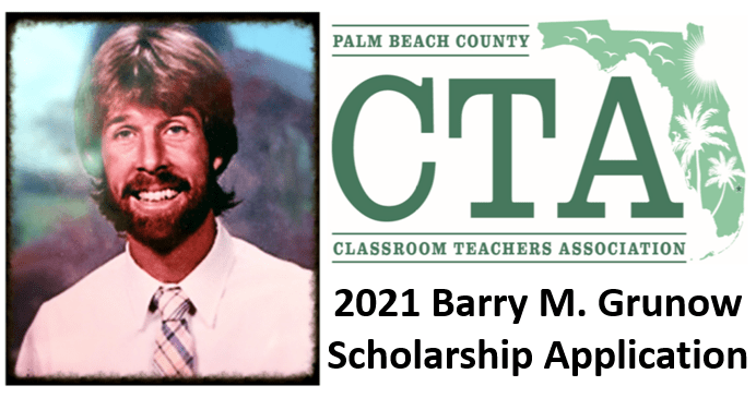 2021 Barry M. Grunow Scholarship Application