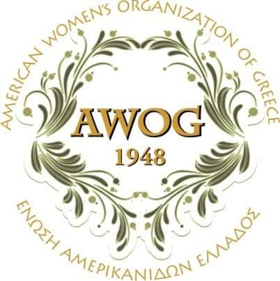 LOGO AWOG 1948