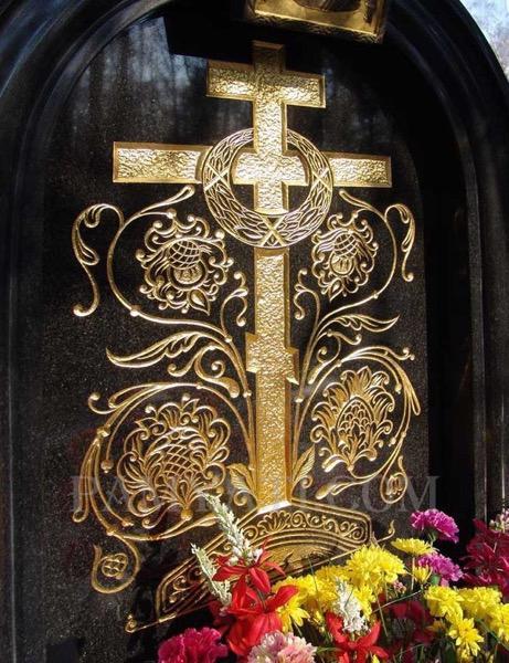памятник гранитный, инкрустация золотом, гравировка с золотом, памятник фото, памятники галерея