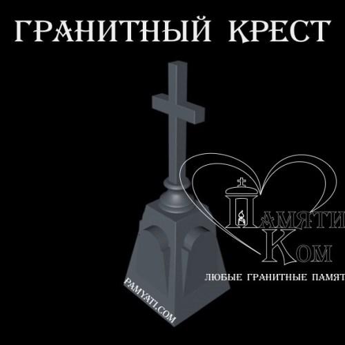 Гранитный крест постаментом, крест гранитный, памятник гранитный