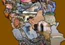 نماهنگ ایران – تصنیف عارف قزوینی