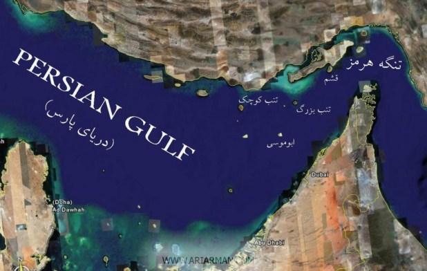 iran7000persian-gulfiranian-islands