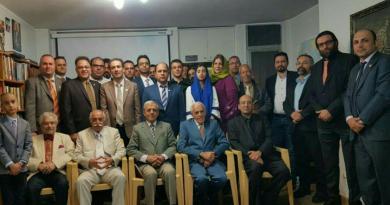 گزارشی از برگزاری دیدار نوروزی حزب پانایرانیست در سال ۹۷