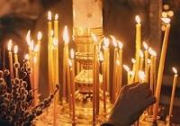 Το βαθύτερο νόημα της Καθαράς Δευτέρας και της όλης Μεγάλης Σαρακοστής