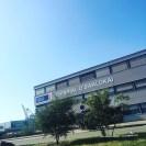 Terminal am O'swaldkai