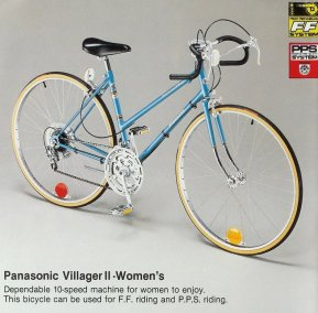 Villager II - Women's