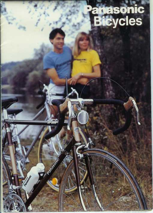 1982 Panasonic Bicycles USA catalog