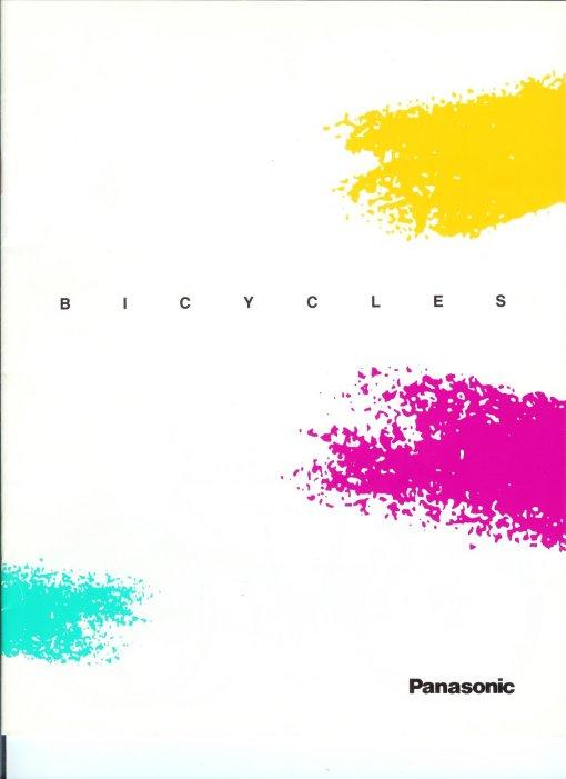 1988 Panasonic Bicycles Catalog