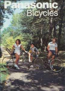 1983 Panasonic Bicycles Catalog