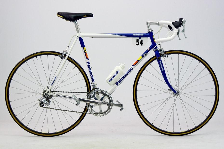 1993 Panasonic PR-6000