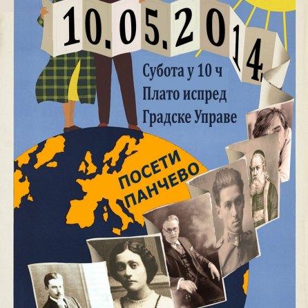 2014 05 10 Znameniti Pančevci plakat