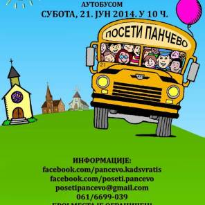 2014 06 21 Versko Pančevo plakat