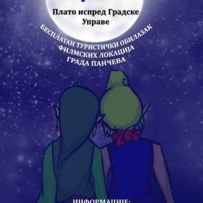 2014 06 28 Filmsko Pančevo plakat
