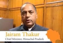 हिमाचल के मुख्यमंत्री जयराम ठाकुर ने श्रीदेवी की मौत पर दुख - Panchayat Times