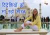सैलानियों का पसंद बनता भारत