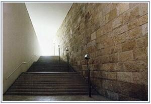 Corte Suprema Israele