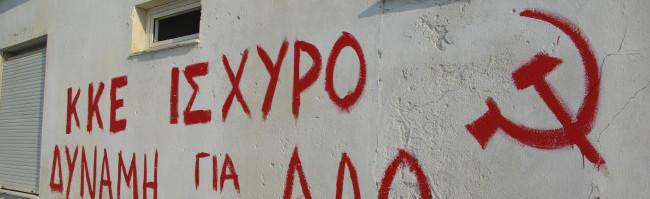 Il governo più interessante d'Europa: la situazione greca – prima parte