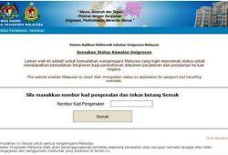 Cara Semak Senarai Hitam Imigresen Dan PTPTN Ke Luar Negara Online