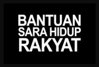 Bantuan Sara Hidup Rakyat 2019