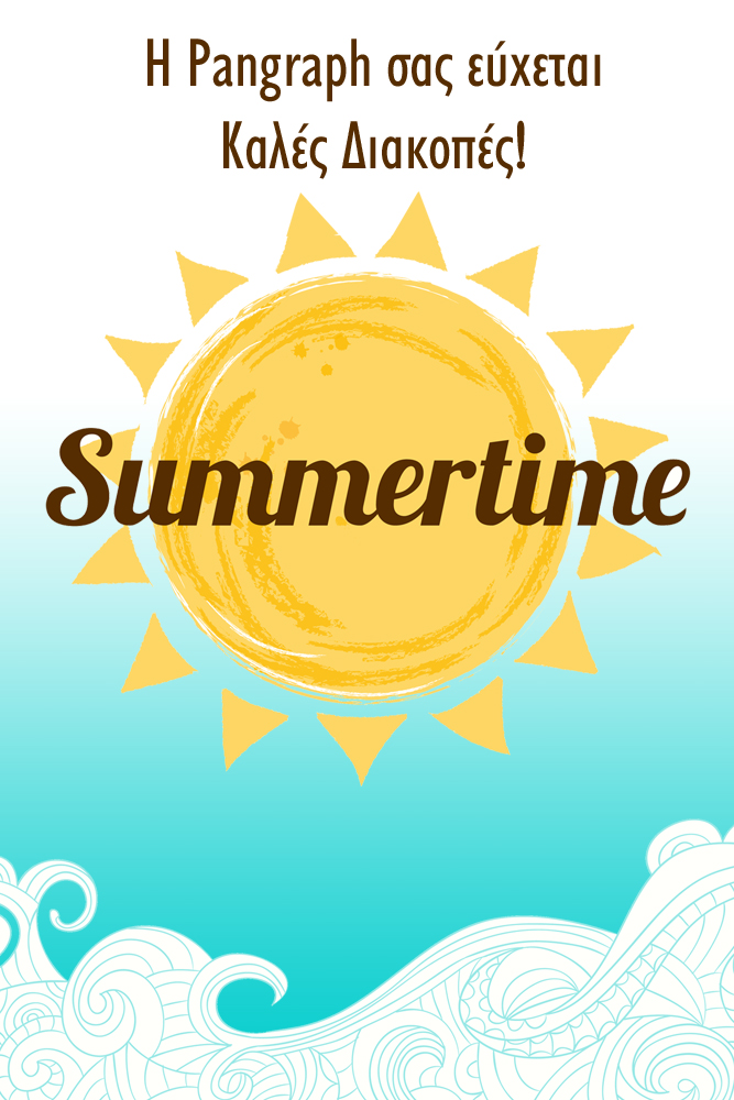 SUMMER_4-2016-1000 χ 667