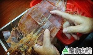 包粽子魷魚切法教學3