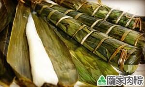 日本錐形粽子