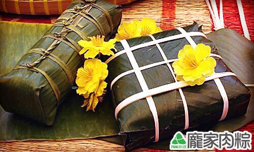 越南方形肉粽