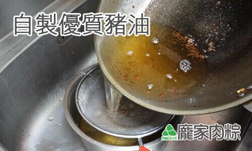 自製豬油的好處