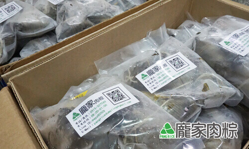 47-01龐家肉粽冷凍粽子宅配包裝寄送