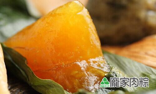 51-01鹼粽子做法(鹼水粽)