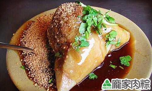 菜粽子做法(花生粽)