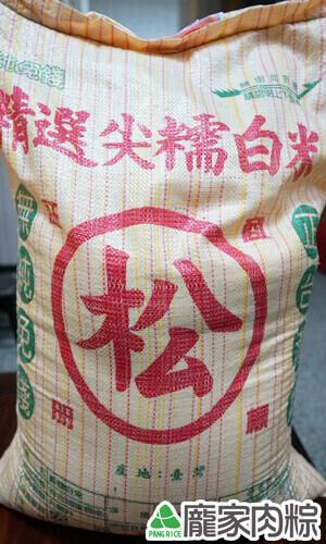 79-05包粽子用台灣長糯米