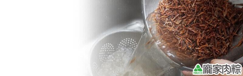 包粽子魷魚清洗教學(肉粽知識推薦)