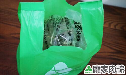龐家肉粽的購物袋