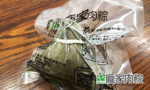 龐家肉粽冷凍包裝袋營養標示清楚
