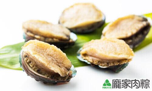 龐家肉粽食材鮑魚
