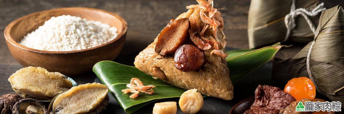 鮑魚粽八大營養標示及熱量