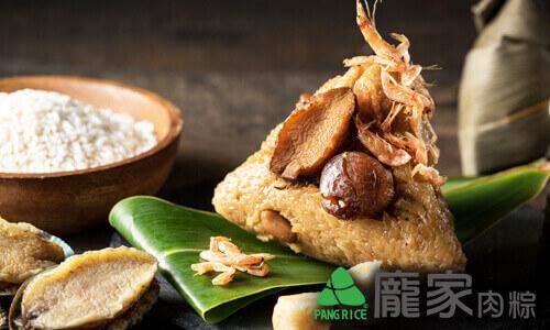 shop05龐家三鮮頂級海味鮑魚粽-2