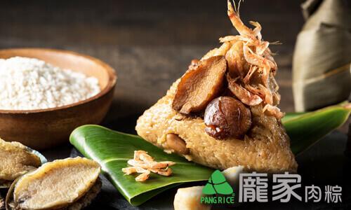龐家三鮮頂級海味鮑魚粽