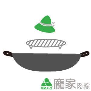 肉粽瓦斯爐加熱-準備鐵網及鍋子