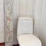 Pittoreskt på toaletten