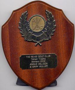 Tillman Trophy